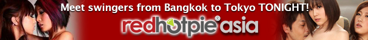 RedHotPie Asia